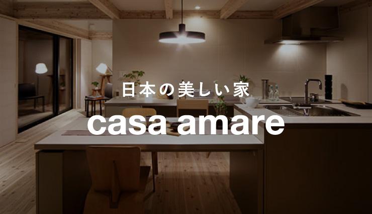 casa amare